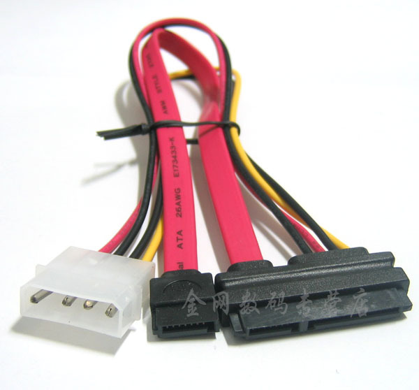 7 + 15 pin sata to ide + sata power cable 4-pin ide power 4 + 7 pin sata data Line