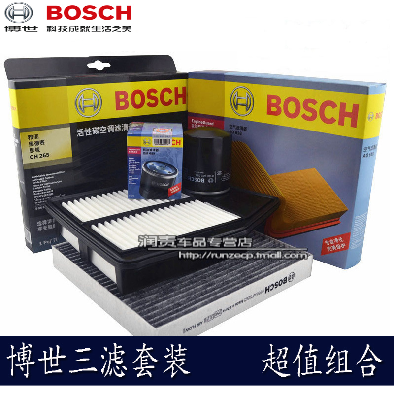 7/8/9 generation accord ling faction geshitu platinum core civic crv front range of the machine filter air filter air conditioning Bosch three filter
