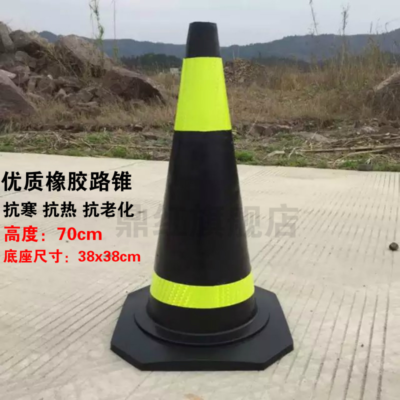 70 cm high quality construction safety reflective cone rubber road cones reflective traffic cone isolated road side of the road
