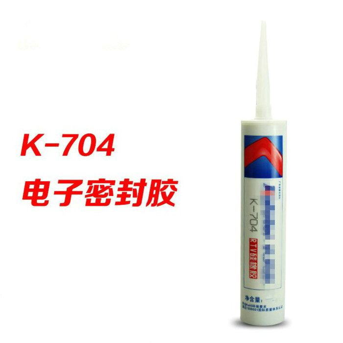 704 silicone rubber silicone 704rtv milky silicone k-704 electronic sealant fixed new