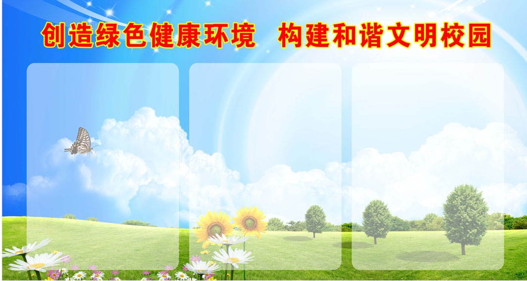 707 inkjet sticker material 892 poster panels posters campus culture wall green wall panels