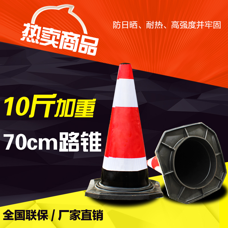 70cm plastic reflective road cone safety cone rubber road barrier fence heavier rubber plastic cone ice cream cones