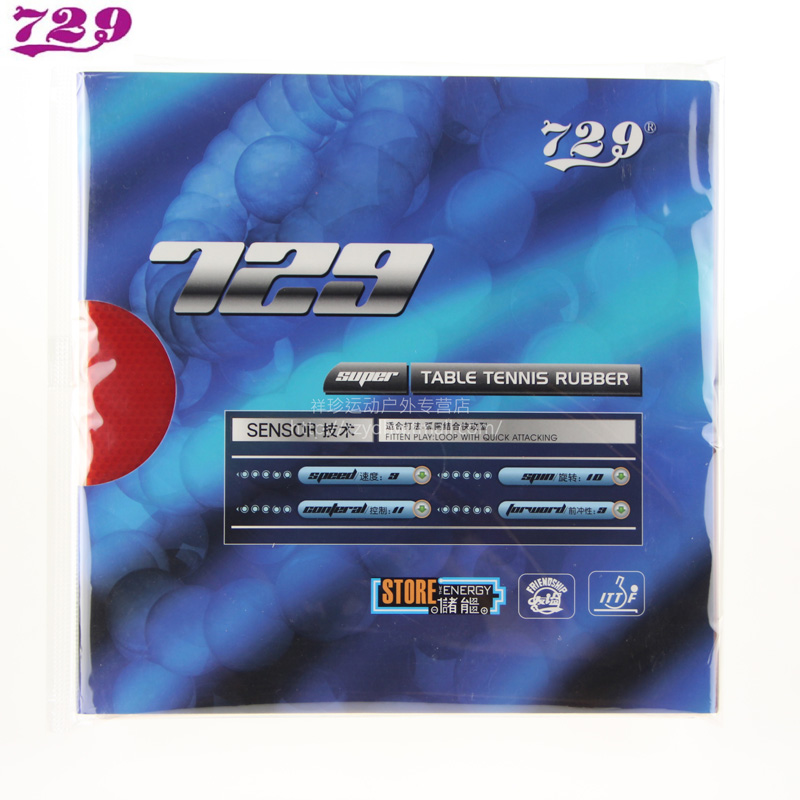 729 sets of plastic table tennis table tennis bats rubber anti pouches guoyuehua friendship 729 table tennis bats rubber sets of plastic genuine