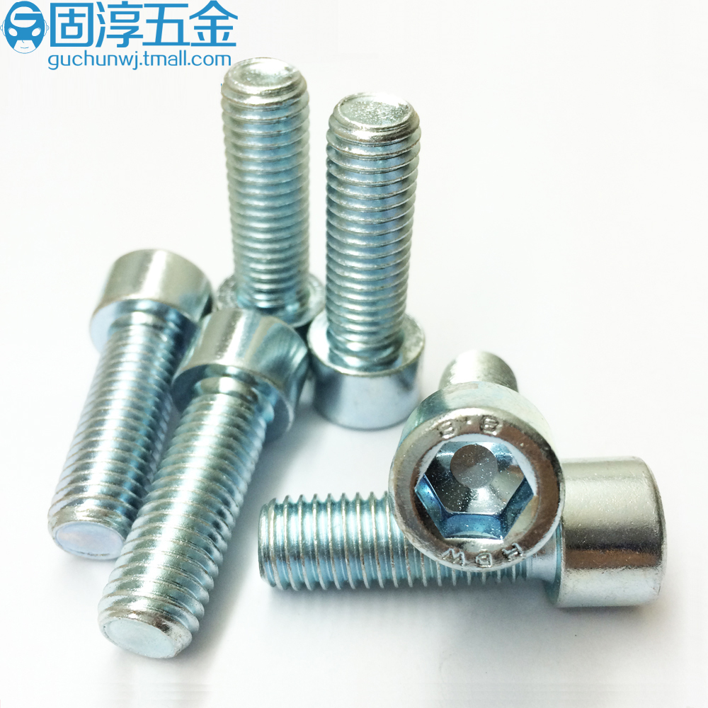 8.8 galvanized hexagon socket head screw cup hex bolts m4 * 6-8-10 -12-16-20-25-50