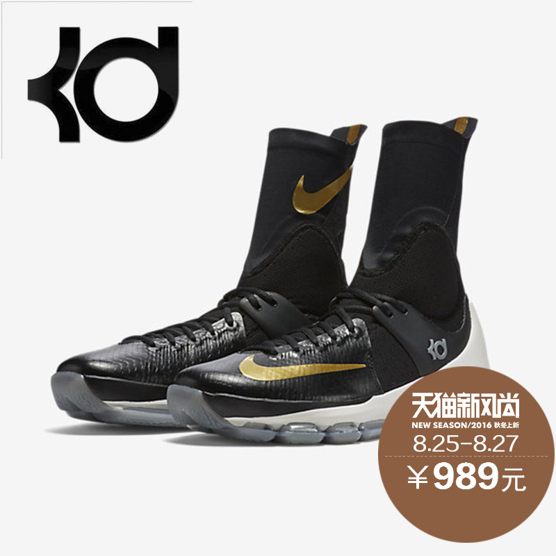 5ef4cb2f61f5 Buy Nike mens nike kd 8 elite elite durant 8 basketball shoes 835615-144 ep  home in Cheap Price on Alibaba.com