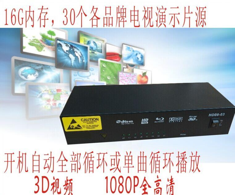 8 channel 3d stream mouth stream analyzer built-in player hdmi 8g demo video stores dedicated