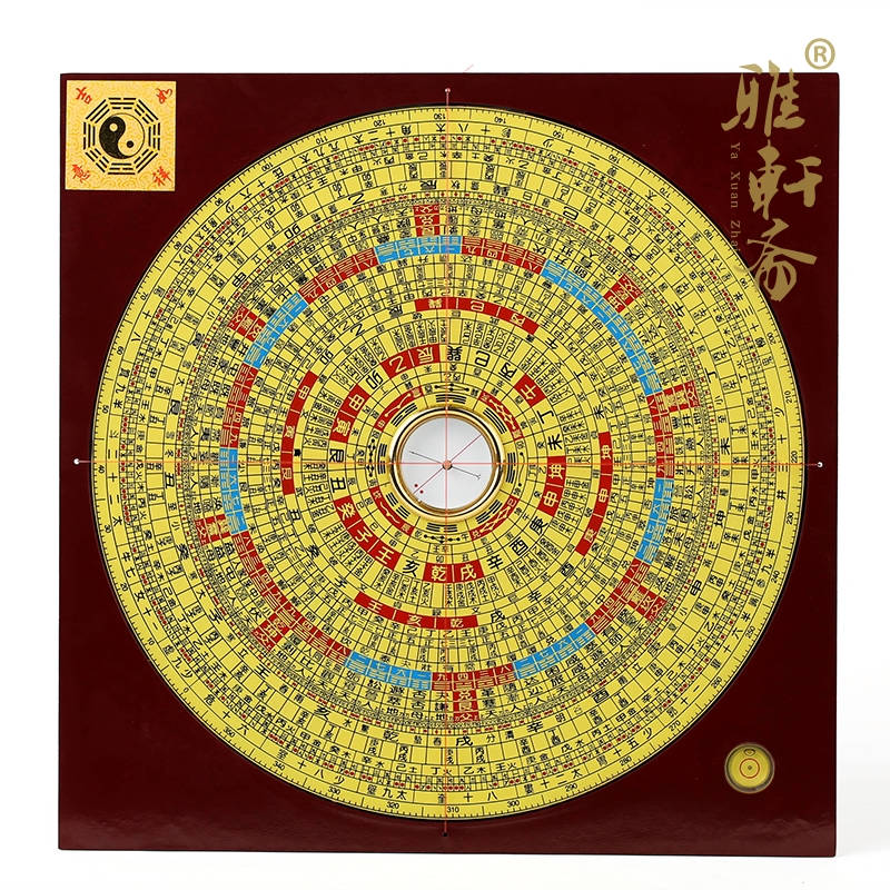 8 opening 9-inch three yuan sanhe integrated professional feng shui compass compass instrument integrated compass compass through the plate The solution