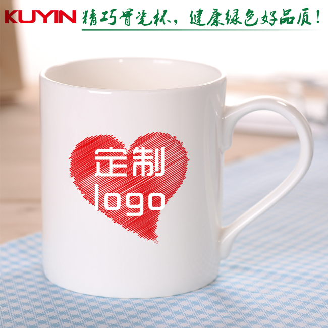 8 oz mug bone china cup coffee cup advertising cup customized personalized custom photo printed company logo