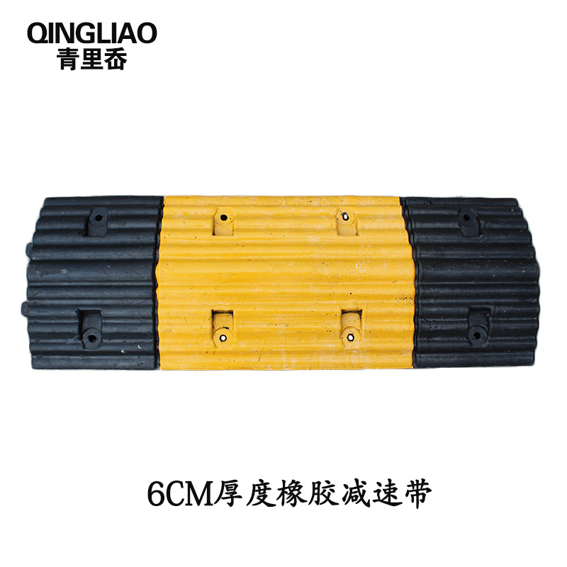 80 cm rubber speed humps speed collision with a rubber transport industry slowdown ridge slope pad thick section