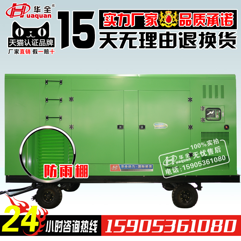 800 KW mobile power trailer 800kw cummins diesel generator set tunned series throughout china
