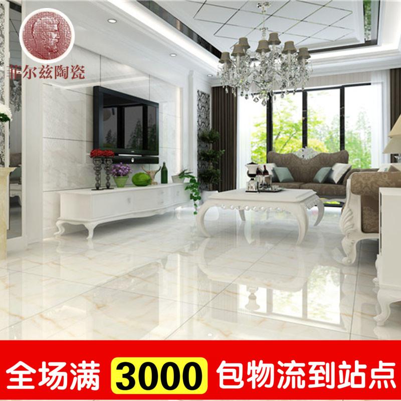 China Ceramic Tiles China Ceramic Tiles Shopping Guide At Alibaba