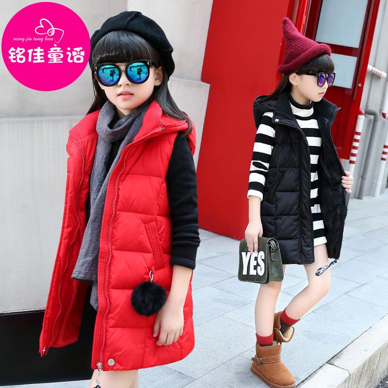 b26c0f6b725e China Girls Red Waistcoat