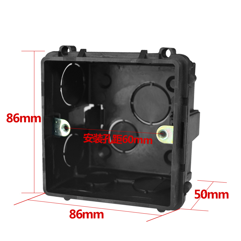 86 type switch socket cassette bottom box cassette switch socket cassette cassette box/outlet box