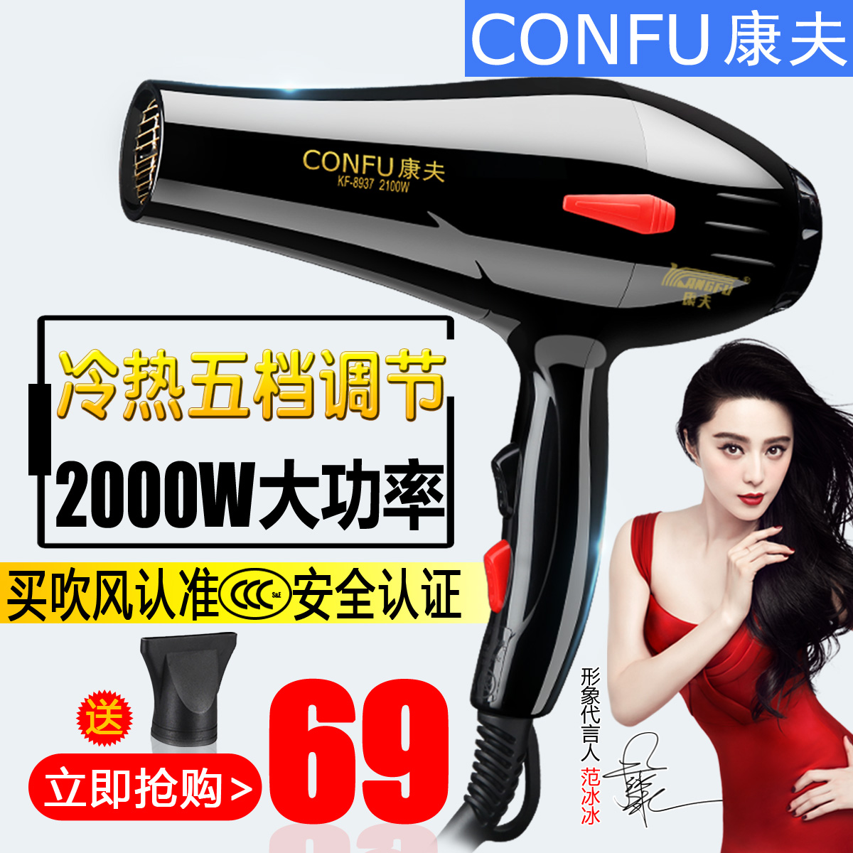8937 yasuo hair dryer hair dryer household cold wind power barber salon professional hair dryer duct anion genuine