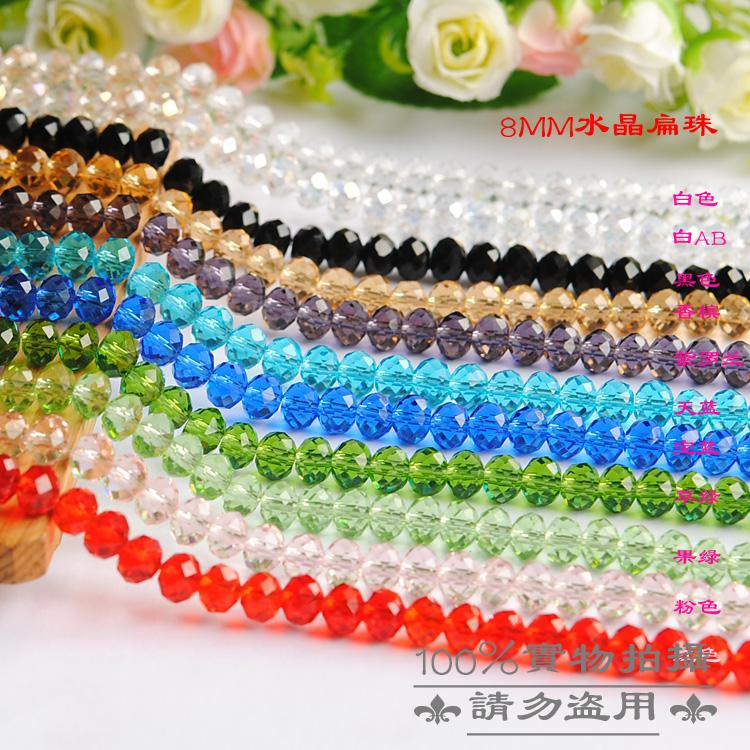 8MM flat crystal beads loose beads diy handmade beaded jewelry material bianzhu wheel bead bracelet necklace beads accessories
