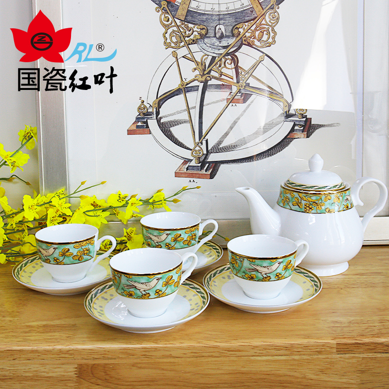9 head of red leaf coffee cup suit european tea coffee mugs suit english afternoon tea tea set ceramic