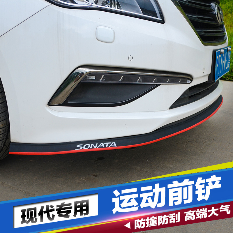 9 nine long before moving modern名图索纳塔eight shovel front lip side skirts modified car surrounded by rubber bumper strips