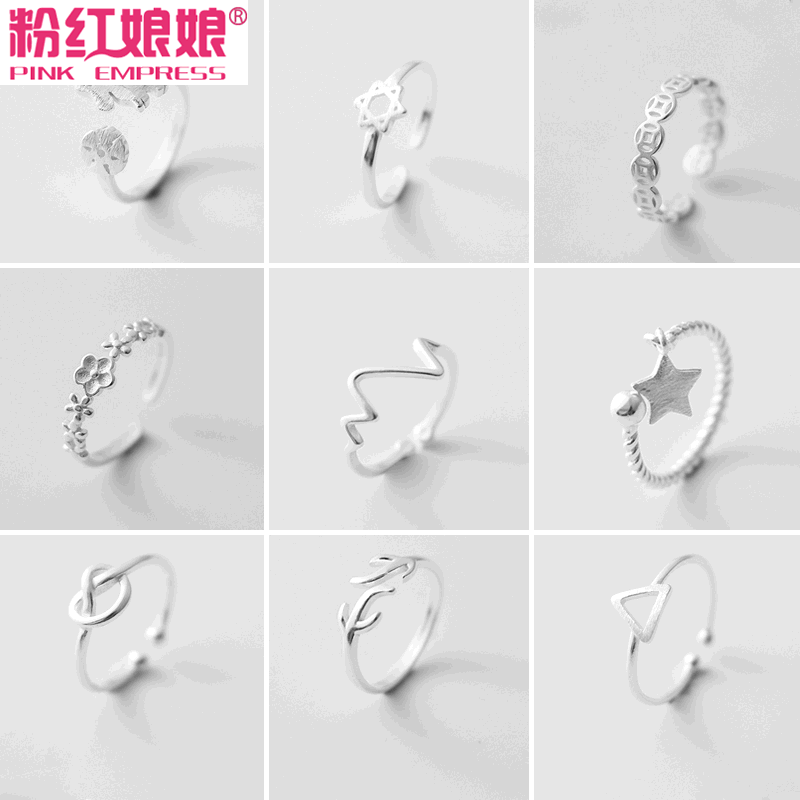 925 korean version of the simple silver ring opening jewelry lovers gift accessories for men and women on the ring tail ring finger ring finger ring