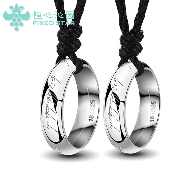 925 silver couple rings lord of the rings lord of the rings couple domineering men pendant pendant personalized lettering female jewelry items