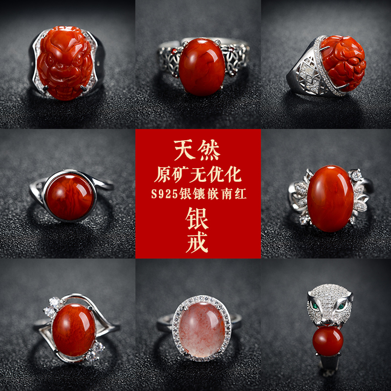 925 silver inlay natural meat full flame pattern south onyx ring inlaid zircon breadwinner male ms. gift