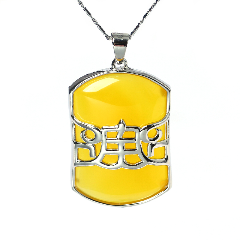925 silver yellow chalcedony opening [zodiac tiger] paul ma交驰seven church opening transport mascot monkey pendant