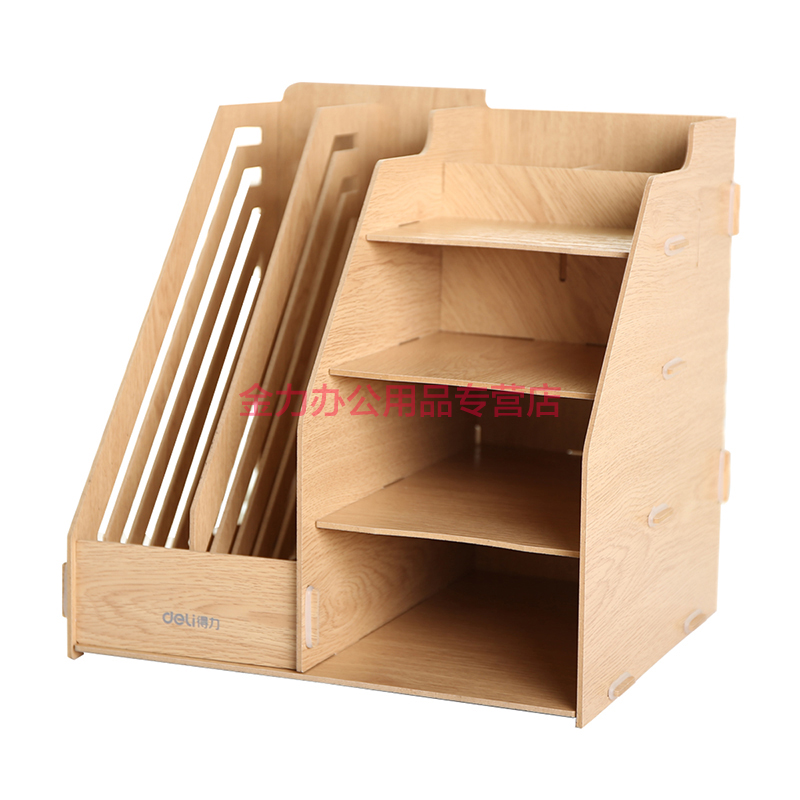 9842 effective combination of versatility wooden file box file box storage box finishing box desktop file holder
