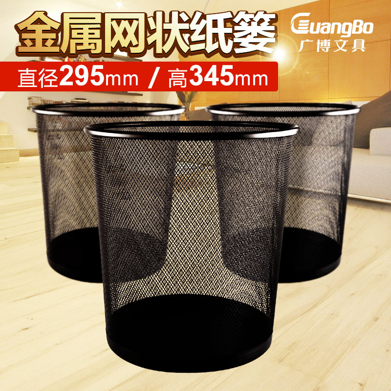 A broad range of black rustproof metal mesh wastebasket trash without cover home office storage barrels WZ9303