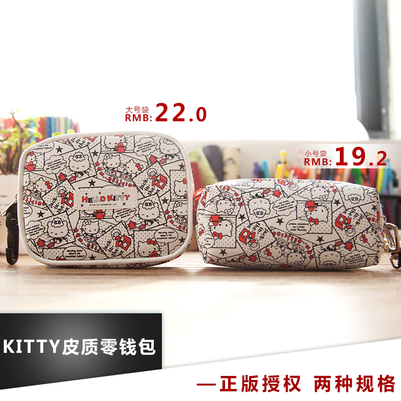 A broad range of kitty cute multifunction leather wallet ms. short paragraph small wallet purse money clip