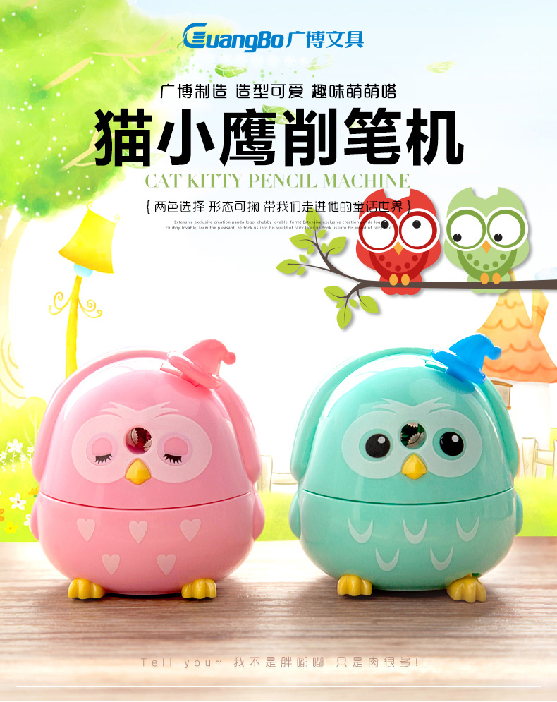 A broad range of XBQ9798 kitty cat pencil sharpener pencil machine cute korean models volume cranked pencil sharpener pencil sharpener pencil sharpener pencil sharpener pencil sharpener pupils