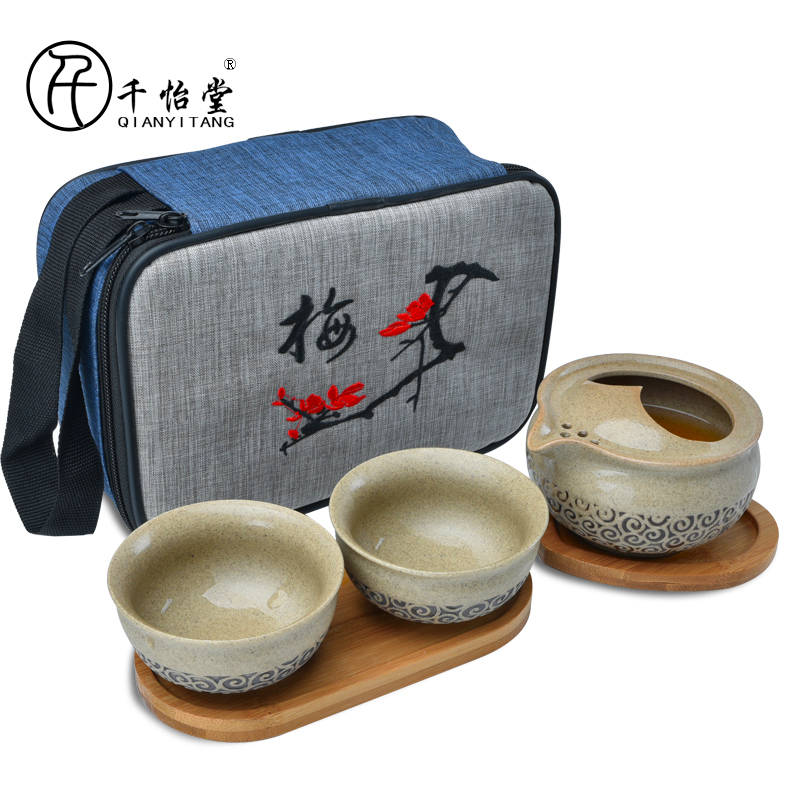 A cup pot two cups quik trip kung fu tea cup coarse pottery teapot ceramic teapot ore ru tea sea portable
