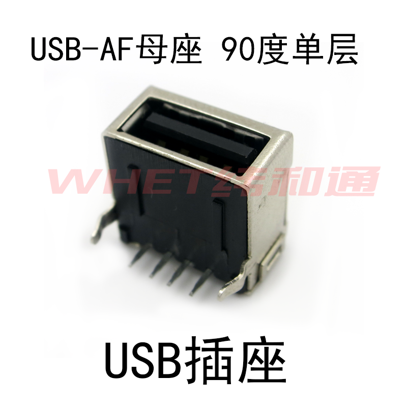 A female usb-af female connector vinyl af female usb socket 90 degrees morbility of the whole package 10