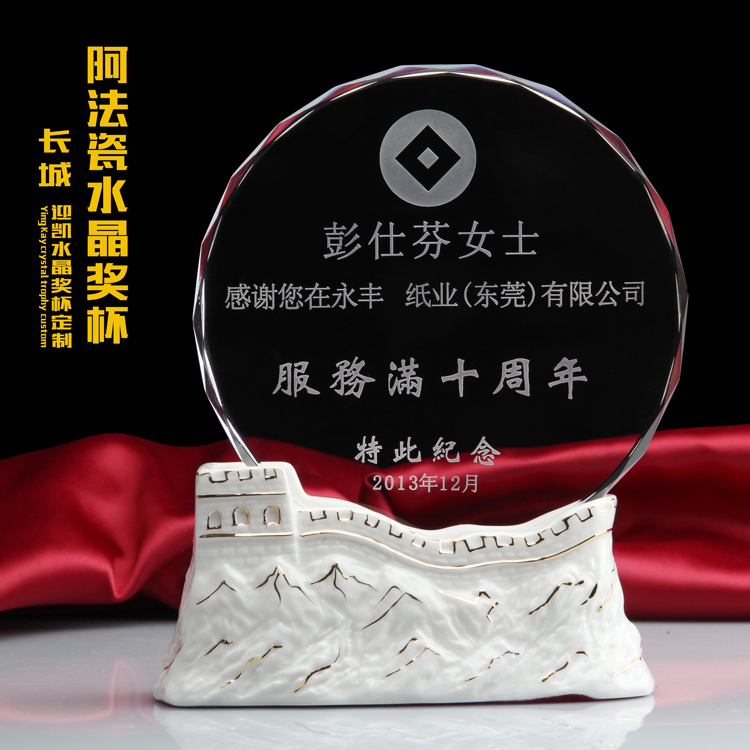 A french porcelain trophy custom ceramic trophy crystal trophy custom trophy new great wall