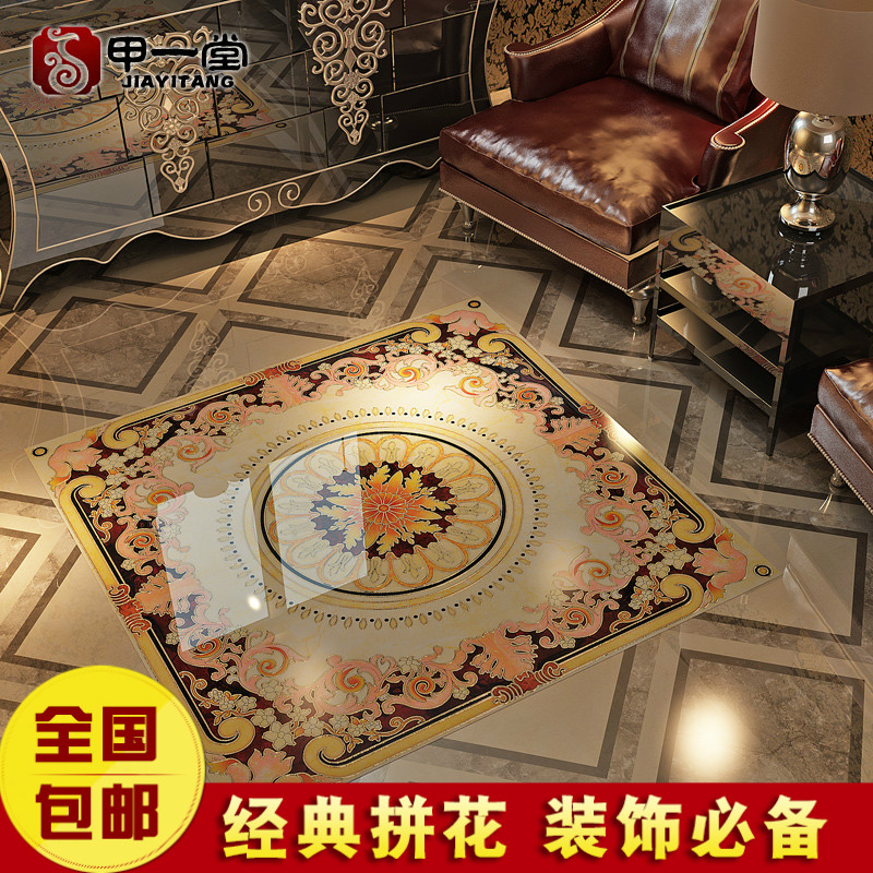 China Modern Mosaic Tile China Modern Mosaic Tile Shopping Guide At