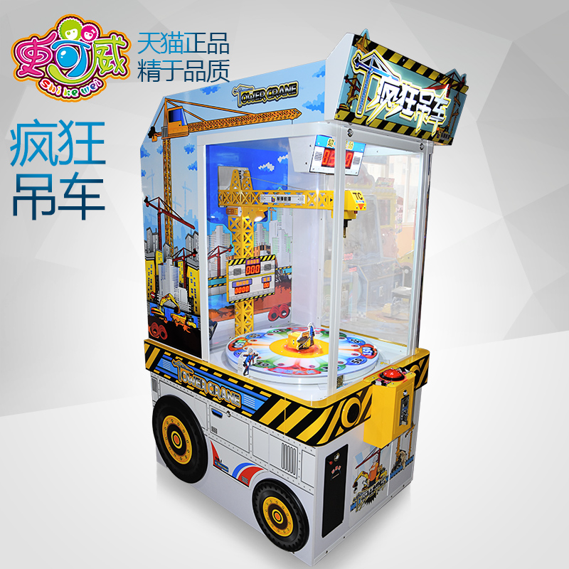 A history of viagra crazy crane machine entertainment video game animation city equipment large simulation amusement machine