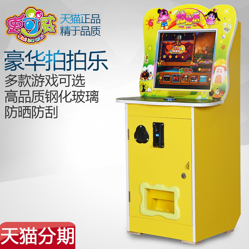 A history of viagra large game machine shop supermarket door pinball machine game sets cow pat music machine casting machine for children