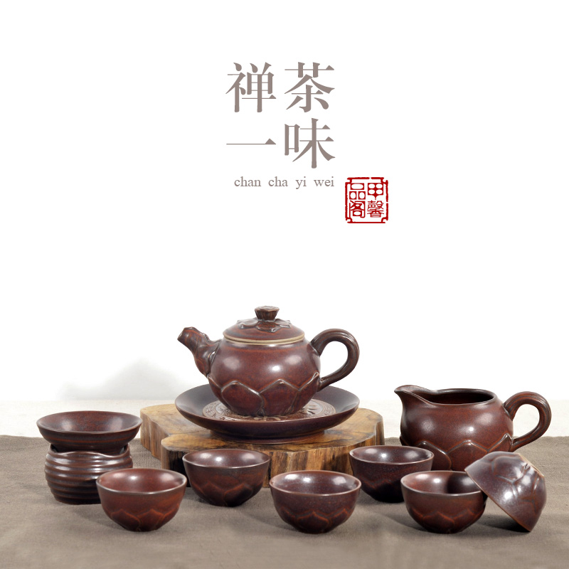 A hope tea set retro zen tea blindly fambe ceramic teapot tea sea kung fu tea cup set