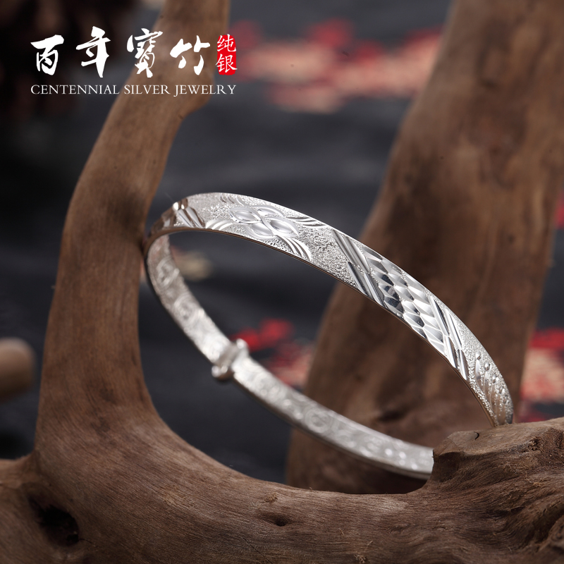 A hundred years treasure bamboo silver bracelet s999 fine silver bracelet silver bracelet sterling silver bracelet female sliding cursory circle sedum
