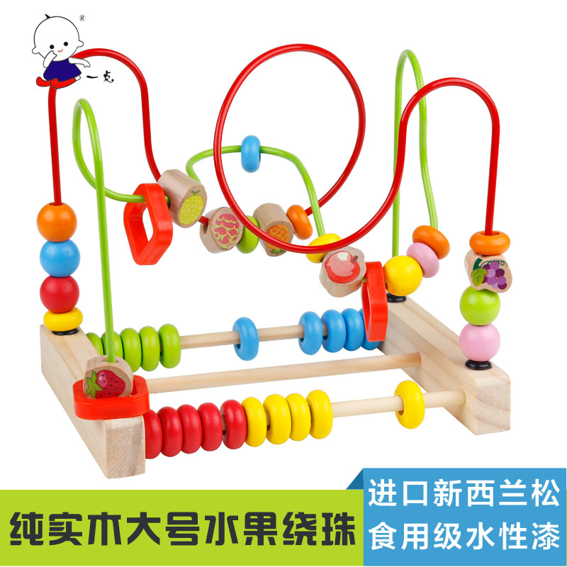 A little early childhood versatile tuba around the bead beaded 1-2-3-year-old male and female baby educational toys force development