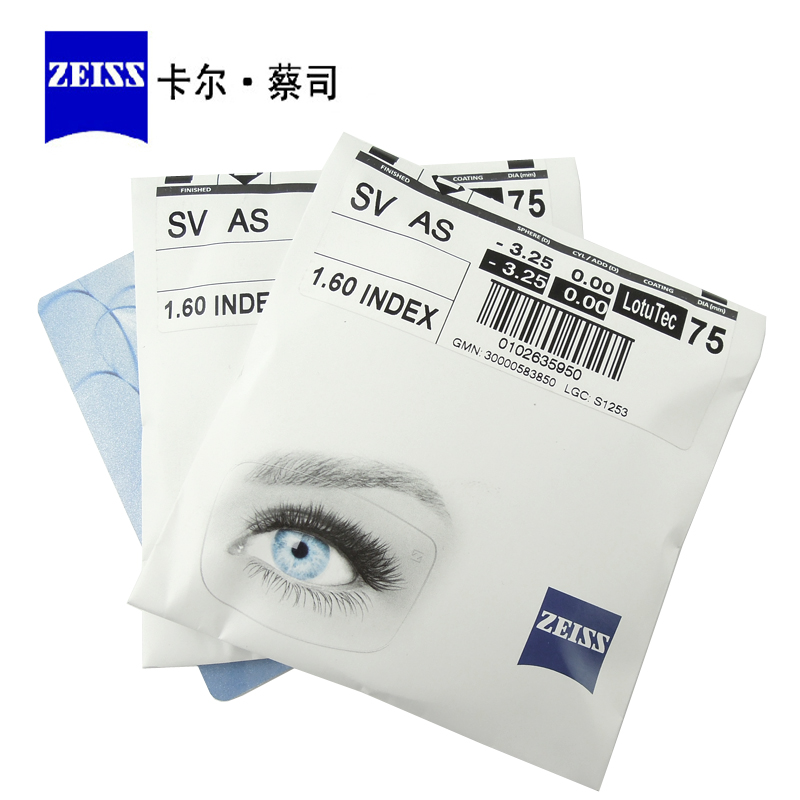 A series of zeiss 1.50/1.60 digital standard grade progressive myopia hyperopia glasses a price
