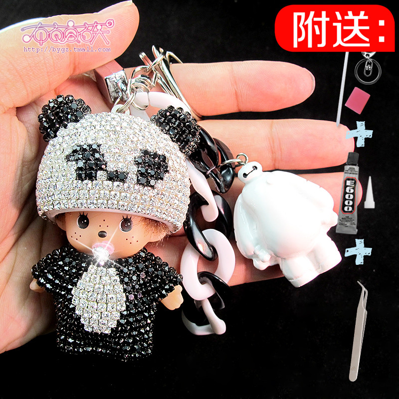A shipping panda hat warm white male hand lanyard keychain qiqi bag pendant diy material package