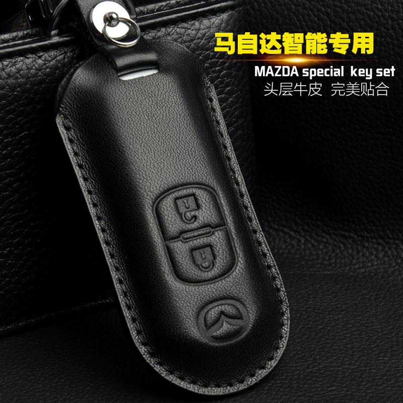 A tezi dedicated mazda angkesaila angke sierra cx-5 cx-7 leather car key cases sets