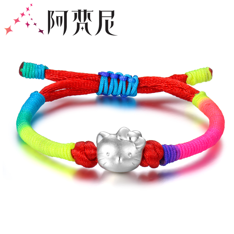 18e80e209 Get Quotations · A vatican ni fine silver bracelet hello kitty hello kitty  hand braided rope red string bracelet