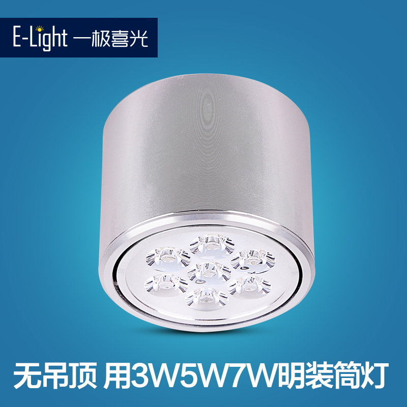 A very happy light led downlight recessed downlight ceiling downlights w downlight backdrop aisle lights porch lights