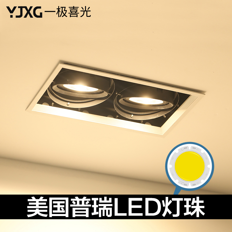 A very happy light led spotlight cob grille lights venture headed three ceiling lights clothing store beans Pot lights