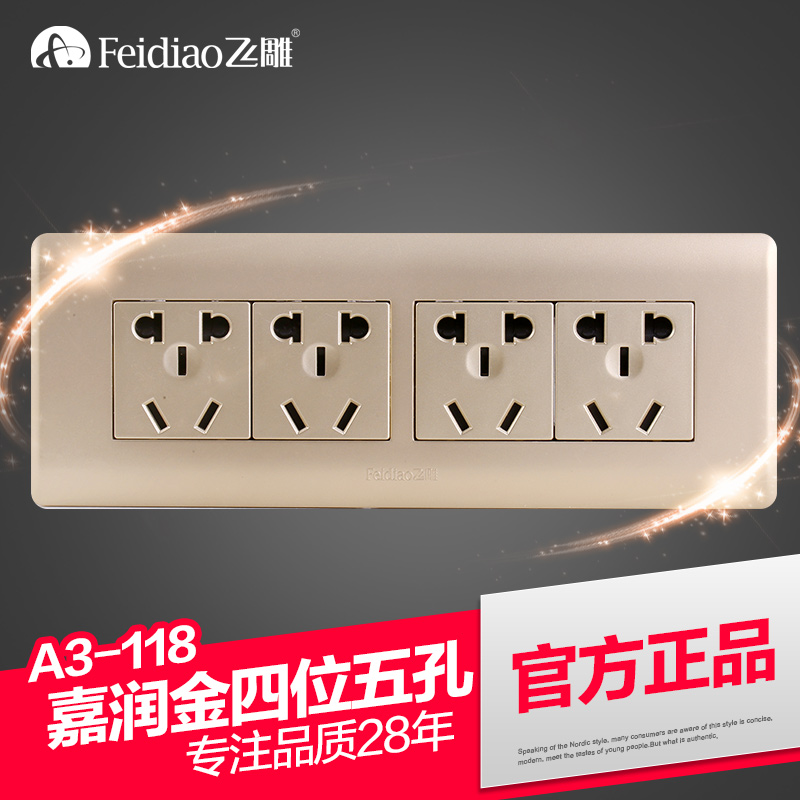 A3 champagne flying birds switch socket 118 type four 12 fifth hole hole switch socket panel 20 holes Socket