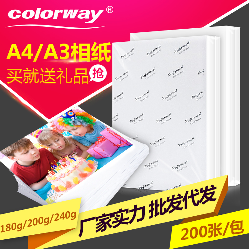 A4 high light inkjet photo paper wholesale 180G200G240G glossy photo paper waterproof photo paper 200 sheets of mobile printing