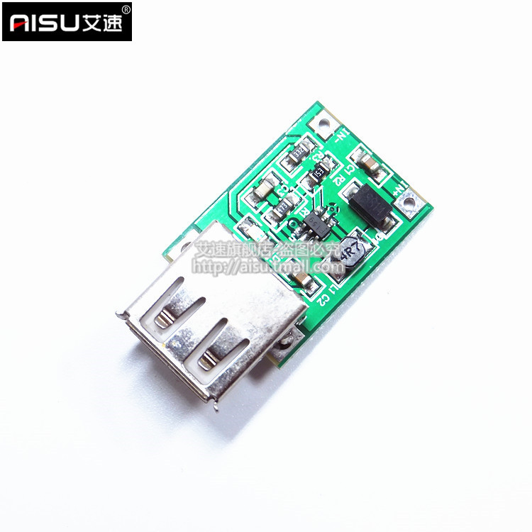 A5v20-bitåaisu electronic module dc-dc boost module 0.9 ~ 5 v aa batteries turn usb charging circuit board