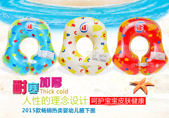 Abc baby swim ring baby floating ring inflatable swim ring life buoy infants and young children love handles armpit ring material lying thick soft
