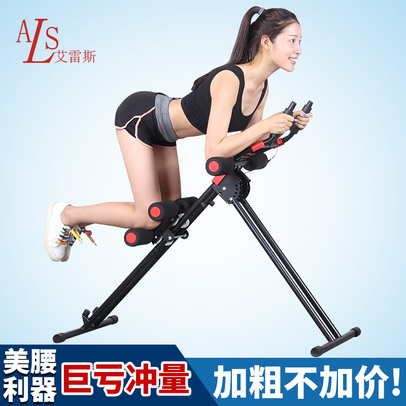 Abdominal machine abdomen machine abdominal training home fitness equipment abdominal us waist machine abdomen machine lazy thin waist movement
