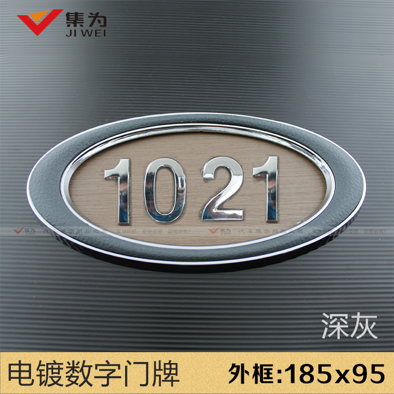 Abs environmental protection box house hotel house number plate license plate number plate customized digital haopai custom house number